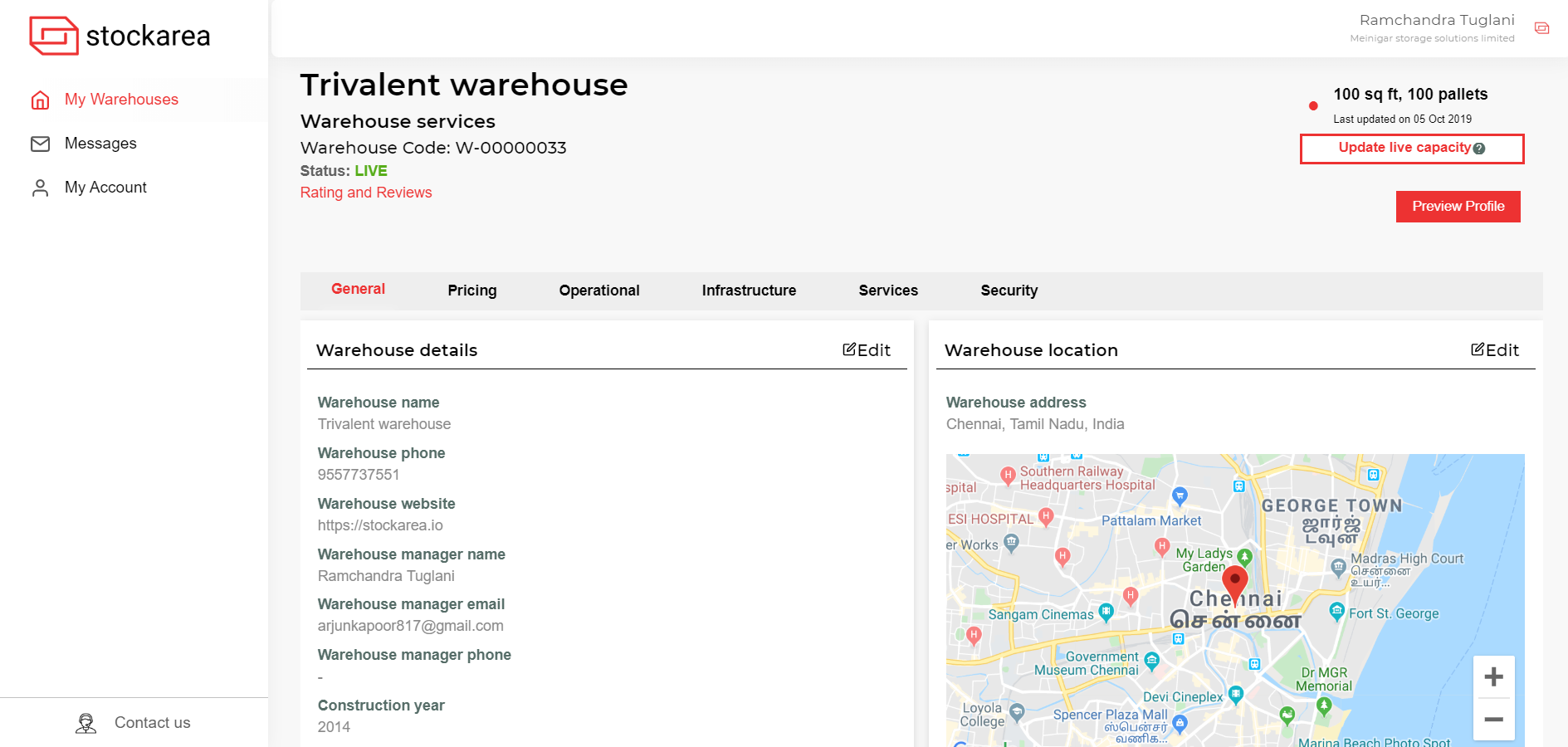 Warehouse Management System by Stockarea